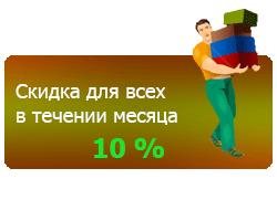 грузчики почасовая оплата Москва
