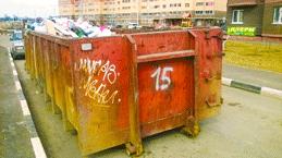 Вывоз мусора двадцати кубовым контейнером